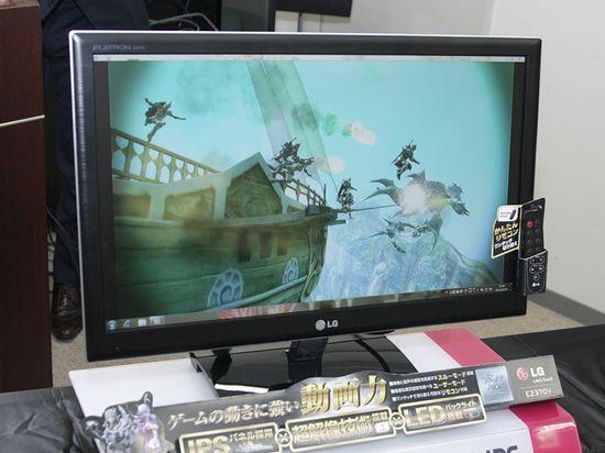 Монитор LG Flatron E2370V для игроманов