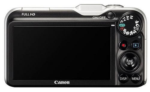 Фотоаппарат Canon PowerShot SX230 HS с GPS приемником