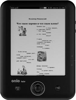 Электронные книги ORSiO - ORSiO tale и story book