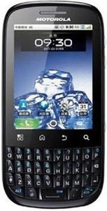 Android-телефон Motorola XT316