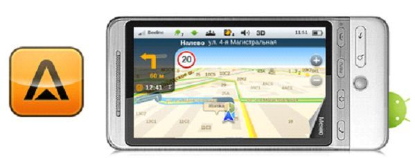 Обновление навигационного ПО Shturmann для Android
