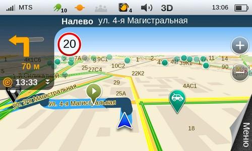 Обновление ПО Shturmann® для навигаторов с ОС WinCe