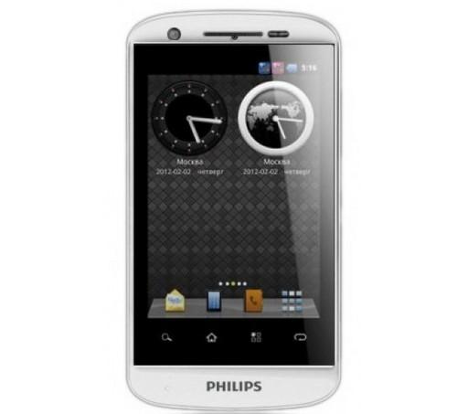 Обзор смартфона Philips W626
