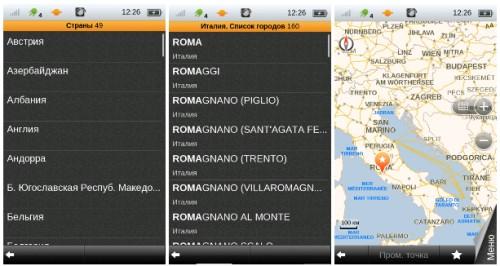 Карты Navteg Для Андроид