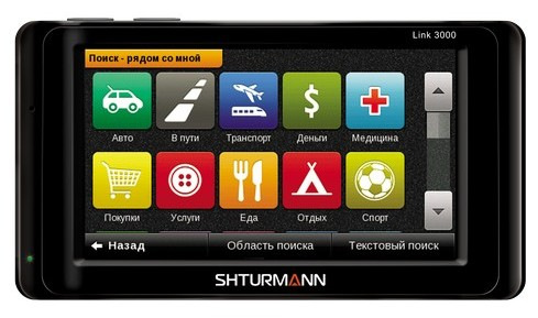 Shturmann Link 3000 – навигатор с GSM-модулем