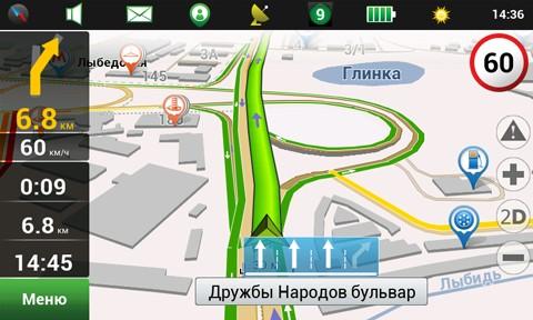 Обновление навигационного ПО Navitel для навигаторов Prology