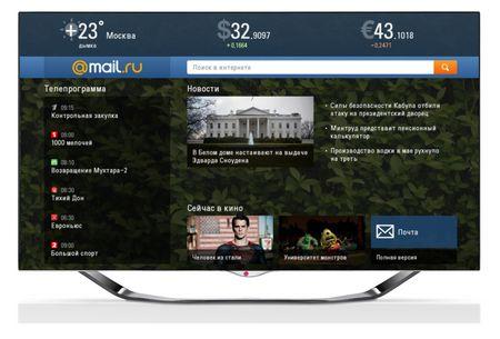 LG TV 2013