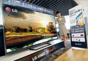 lg_cinema_3d_ultra_hd