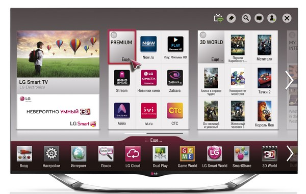 LG-Dashboard