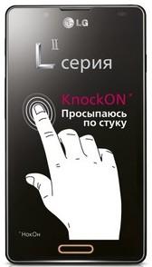 KnockON LII Series