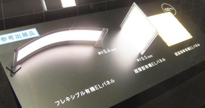 Panasonic-flexible-OLED-light-panel-0