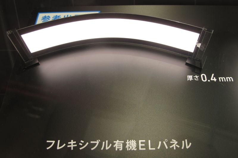 Panasonic-flexible-OLED-light-panel-1