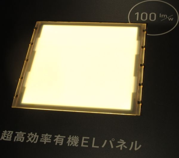 Panasonic-flexible-OLED-light-panel-2
