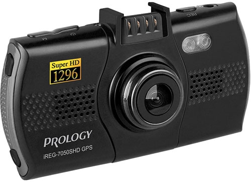 Prology-iReg-7000-1