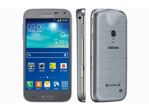 samsung_galaxy_beam2
