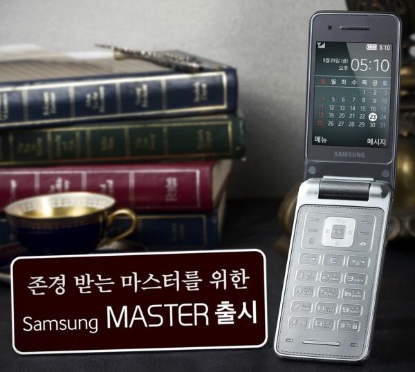 Samsung-Master-1