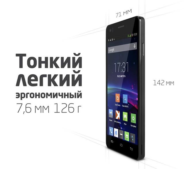Смартфон teXet X4