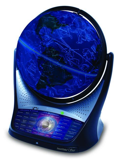 Smart Globe Star SG18-11