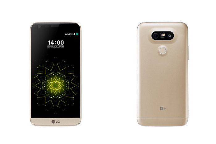 LG-G5SE-Gold