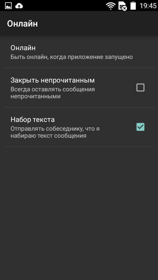 Обзор приложения Kate Mobile Pro