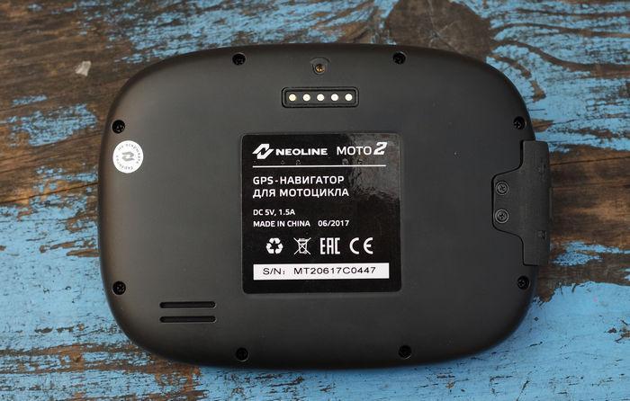 NEOLINE MOTO 2 задняя панель