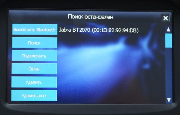 NEOLINE MOTO 2 дисплей