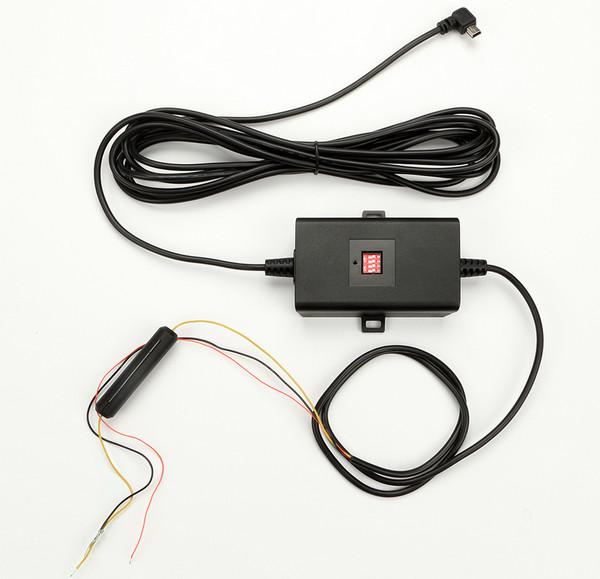 MiVue Smartbox II