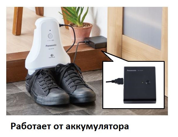 Panasonic MS-DS100 - «электронный дезодорант» для обуви