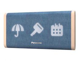 Panasonic Hitokoe