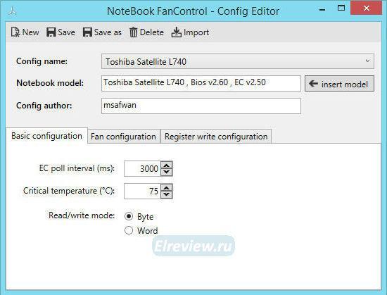 NBFC - basic конфигурация