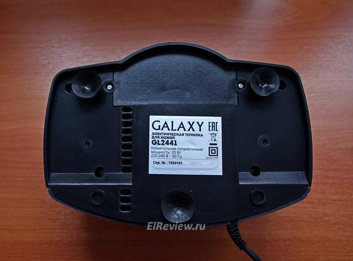Резиновые ножки Galaxy GL2441