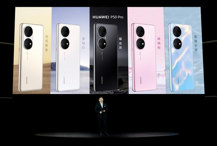 смартфоны HUAWEI P50 и HUAWEI P50 Pro
