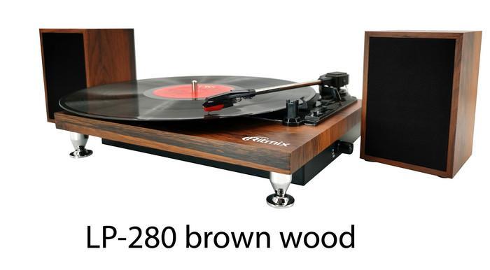 Ritmix LP-280
